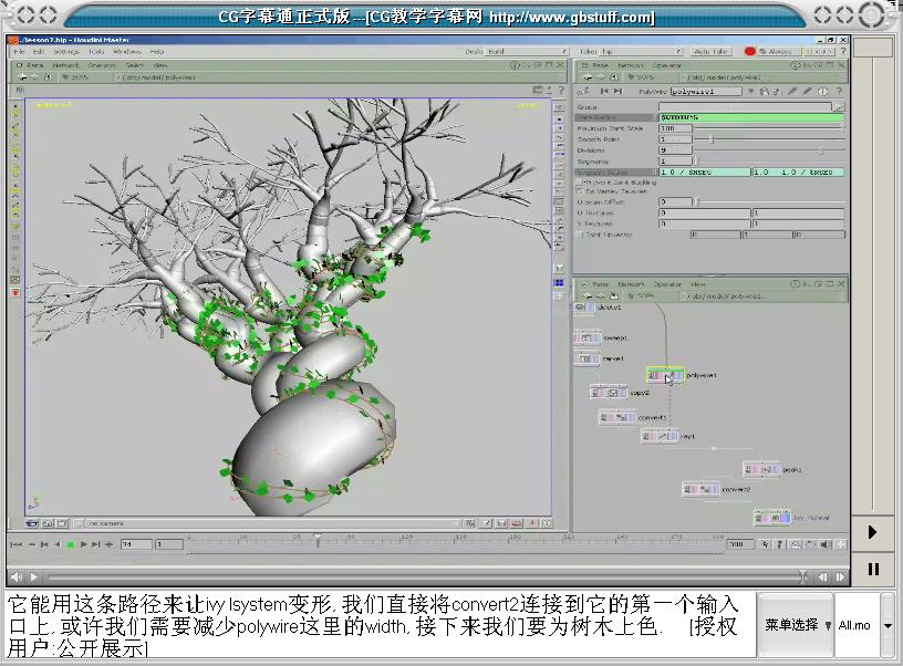 CG中文字幕网